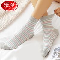 5双浪莎女袜子纯棉中筒袜运动韩版可爱棉袜厚款防臭女士春夏全棉短袜