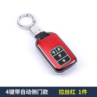 本田十代思域专用钥匙包16-18思域车金属防掉钥匙壳钥匙扣保护套