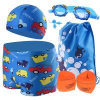 儿童泳裤+泳镜+泳帽+手臂圈+耳塞五件套男童平角泳衣套装宝宝泳装