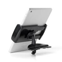 车载支架 CD口通用导航手机座车架iPad mini平板