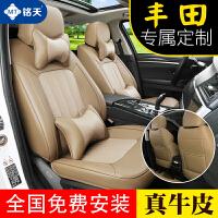 丰田普拉多汉兰达荣放亚洲龙凯美瑞坐垫套真皮座椅套全包汽车座套