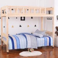 1.2米学生宿舍单人床单枕套被套床上用品 磨毛三件套