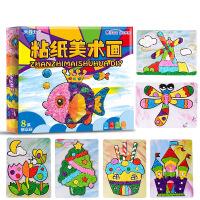 DIY材料包幼儿园粘纸画贴画玩具儿童创意手工揉纸搓纸画
