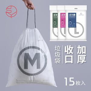 日本霜山自动收口垃圾袋加厚家用厨房一次性手提式抽绳塑料袋大号