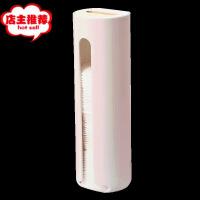 化妆棉棉签收纳盒挂式抽取塑料木质大号便携浴室防尘有盖 白色