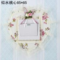 118型开关保护套插座墙贴布艺蕾丝创意韩式简约欧式装饰套