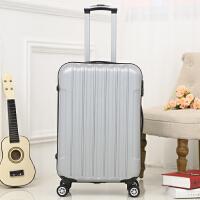 万向轮密码箱包拉杆箱学生旅行箱登机皮箱行李箱男女20寸24寸28寸