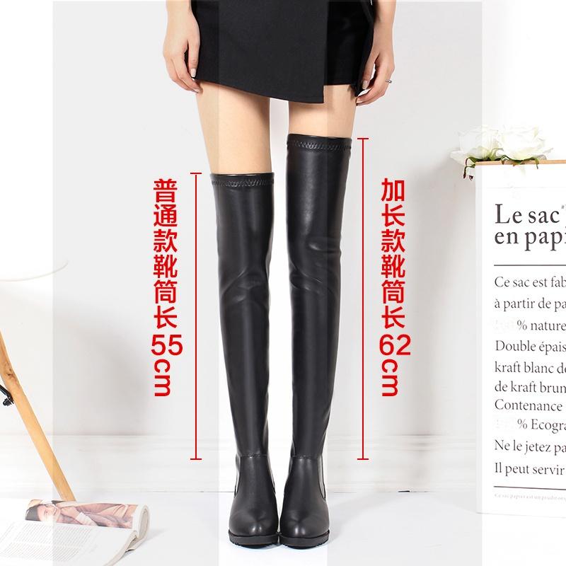 长筒皮靴女过膝长靴2018秋冬新款加绒内增高粗跟显瘦腿弹力瘦瘦靴SN5308