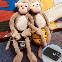 物有物语 暖水袋 网红顽皮猴热水袋暖手宝充电防爆电暖宝卡通电热水袋
