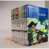 (46册)班主任推荐青少年成长必读书  中小学生课外阅读书 青少年儿童文学名著