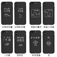 情侣手机壳苹果6s78xplus华为nova2s个性vivox9sx21x20小米6任意机型oppo