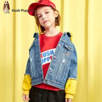 【2件5折:284.5元】暇步士童装男童上衣2020春装新款儿童假两件潮中大童连帽牛仔外套