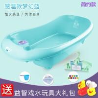 20180823094534426婴儿洗澡盆大号超大加长宝宝0-6岁可坐躺儿童加厚多功能感温浴盆