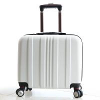 登机箱17寸小型行李箱密码箱行李箱18寸16寸小号旅行箱女小箱包 白色 902#白色 17寸带电脑夹买一送五