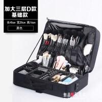 化妆包大容量手提防水工具箱包美容师跟妆双层简约黑