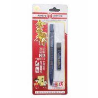 天卓 TM013-A 2B 电脑考试笔(套装)答题卡专用笔 活动铅笔