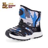 彩虹熊儿童雪地靴中小童短靴冬季男童女童棉靴保暖防滑宝宝靴子