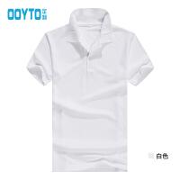 20180402201122495polo衫定制班服DIYT恤个性衣服广告文化衫工作服定做翻领短袖印字