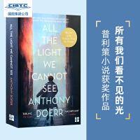 【现货】英文原版 所有我们看不见的光 All the Light We Cannot See 英国版 纽约时报畅销书