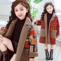 童装2018冬季新品女童中大童儿童韩版长款羊羔毛大衣洋气保暖外套