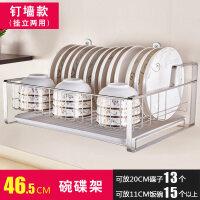 不锈钢碗架碗柜家用沥水碗碟架厨房置物架收纳用品晾放碗盘架
