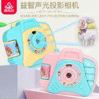 萌味 儿童相机 儿童卡通投影 仿真照相机玩具宝宝益智投影 迷你款玩具