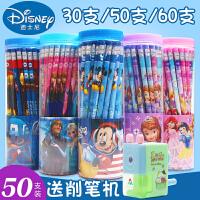 迪士尼铅笔小学生50支儿童幼儿园初学者带橡皮头擦的无铅毒铅笔写字铅笔可爱卡通米奇hb铅笔套装学习用品批发