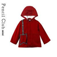 【2件1.5折价:55.2元】铅笔俱乐部童装2021秋冬款小童儿童外套连帽保暖男童上衣时尚