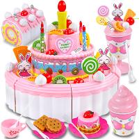 【支持礼品卡】女孩冰淇淋仿真切切乐过家家套装3-6-7周岁礼物儿童生日蛋糕玩具 le4