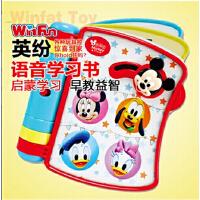 欢乐童年 英纷迪士尼学习书婴儿卡通玩具益智01岁幼儿宝宝智力0719D