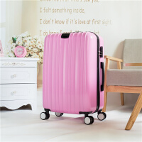 24寸拉杆箱学生行李箱万向轮旅行箱子托运男女登机箱包20寸28寸潮
