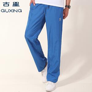 古星运动长裤男单层防水篮球裤宽松大码古星男士运动裤长裤子