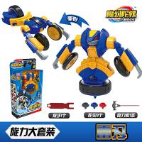 灵动创想正版魔幻陀螺3之机甲战车赤影幻甲男孩玩具儿童战斗套装 旋力大套装-雷刃