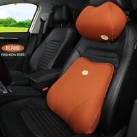 荣威350S 550S 750 950 W5名爵MG3 MG5 MG6头枕腰靠 棕色套装 头枕+腰靠