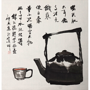 L37乍启典《清茶图》