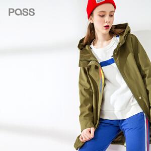 pass2017新款秋装风衣女中长款连帽宽松羽毛绣花外套韩版学生潮