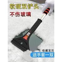 除雪铲汽车用雪铲用品不伤玻璃车用除霜车玻璃除冰铲除冰除雪神器