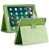 Apple ipad平板电脑9.7英寸A9芯片全包边air3硬壳支架保护套 ipad 2/3/4-荔枝纹-绿色