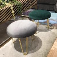 北欧布艺客厅小凳子轻奢创意小板凳茶几凳矮凳家用成人沙发凳脚凳