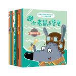 郑渊洁给孙女的好习惯书:十二生肖童话绘本