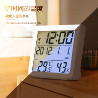 温度计室内电子高精度家用温湿度计多功能家庭室温计夜光 卧室婴儿房干湿温度湿度表 温湿度计 白色