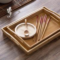 日式竹制茶盘家用大号茶具托盘 客厅长方形茶托简约竹茶盘茶托盘