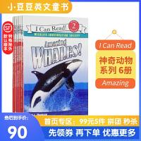 英文原版绘本 I Can Read Amazing sharks snakes whales gorillas Dolp