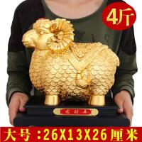 三羊开泰羊摆件工艺品摆设客厅办公室家居装饰品生日礼品开业*
