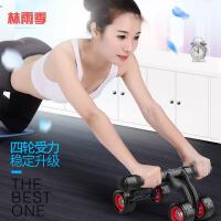 健腹轮 腹肌轮 减肚子收腹健身器材家用男士女锻炼滚轮训练马甲线 健身器具