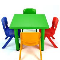 幼儿园专用升降桌椅儿童环保塑料正方桌学习午餐桌子儿童桌椅套装