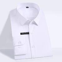 2018新品免烫竹纤维男长袖衬衫高品质微弹柔软丝滑商务多彩色衬衣