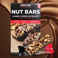 美国进口 柯可蓝巧克力坚果条1.2kg 内含30小包 扁桃仁腰果核桃葵花籽