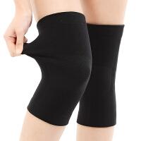 户外登山春护膝运动装备男保暖健身篮球跑步羽毛球骑行护具女