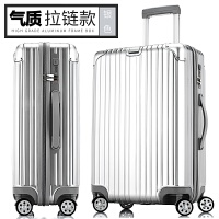 时尚行李箱20登机皮箱子24万向轮26密码旅行箱29寸男女学生拉杆箱